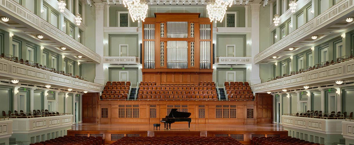 Schermerhorn Symphony – Music Students field trip – Tuesday, June 19, 2018
